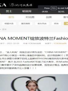 DNA YOKA China FashioNXT 2015-10-09