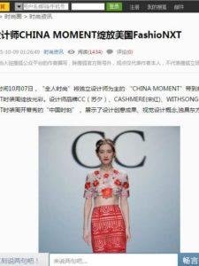 Sohu Fashion 2015-10-09